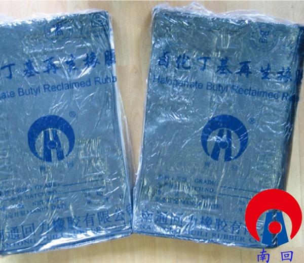 氯化丁基再生橡胶(详细介绍)