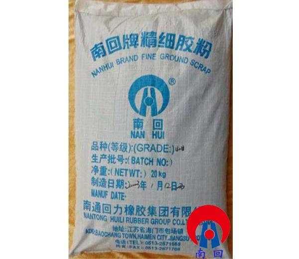 精细轮胎胶粉